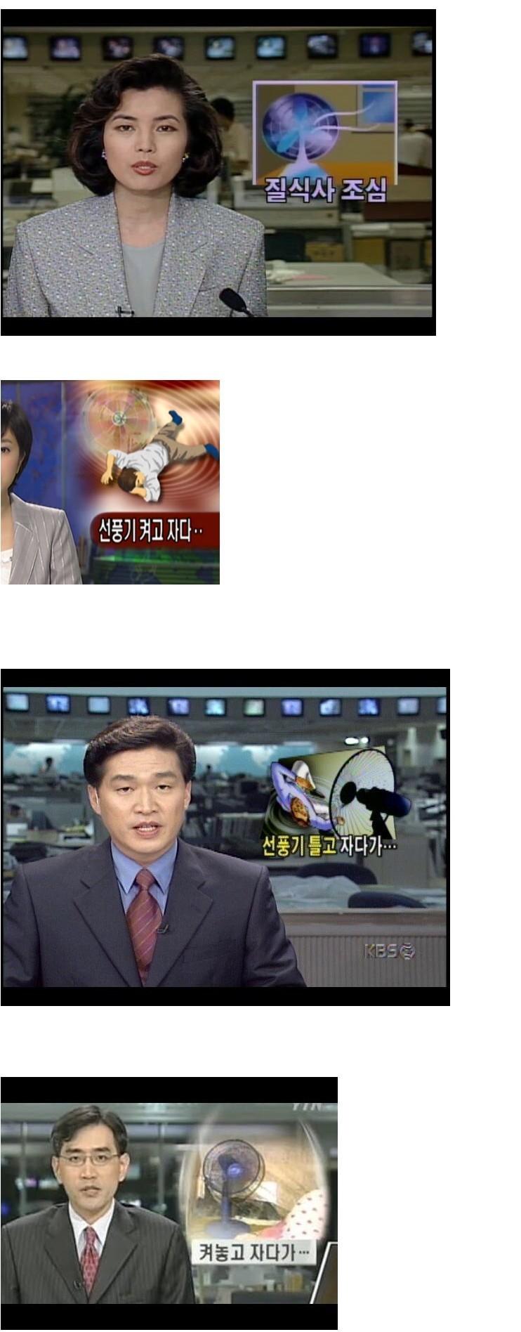 http://bbant-tv.com/data/editor/2007/15942691242756.jpg